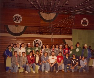 1981 St. Pats Celebration Participants Group Photo